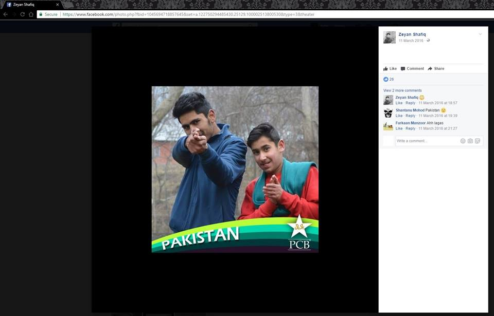How KashBook is Dangerous for Kashmir and Why it should be stopped? 3 – Kashbook