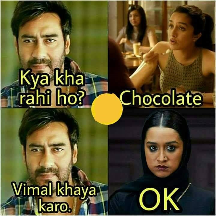 One of the hilarious Vimal and Ajay Devgn memes