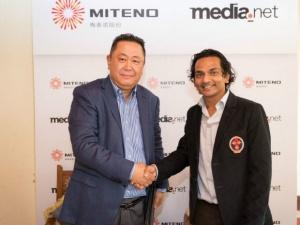 Deal of Medianet  1 –