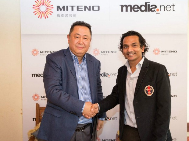 Media.net acquired by Chinese Company Deal