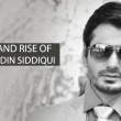 Success Story of Versatile Actor Nawazuddin Siddiqui: From Watchman to a Famous Bollywood Actor