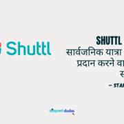 Shuttl App logo